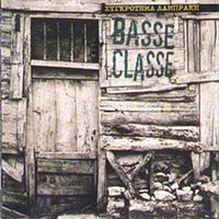 Basse Class by Michalis Siganidis