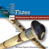 Collection of Mediterranean flutes by FM Records