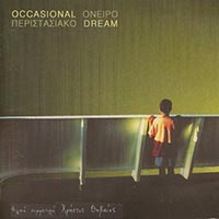 Occasional Dream by Occasional Dream